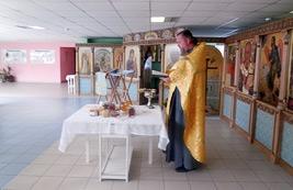 Освящение нового меда в Центре содействия семейному воспитанию «Южное Бутово»