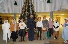 Рождественский праздник в Детском доме-интернате «Южное Бутово»